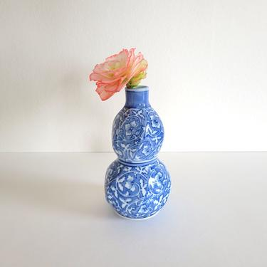 Vintage Gourd Vase by Takahashi, Blue and White Chinese Pattern by CivilizedCrow