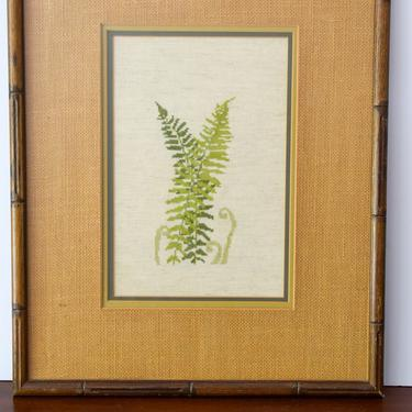 Vintage Needlepoint Fern Wall Art by CapitolVintageCharm