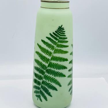 """Vintage Frosted Green Fern Leaf Vase 7.5"""" by JoAnntiques"""