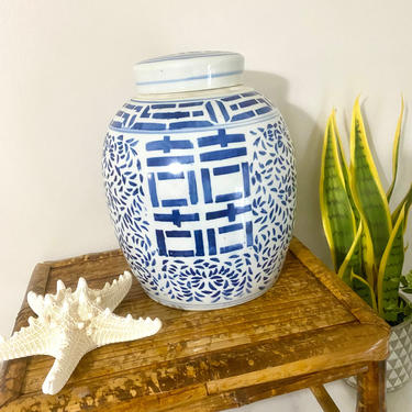 Blue & White Double Happiness Ginger Jar by SeaweedSalvage