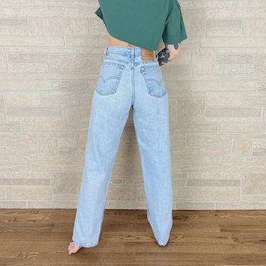 Levi's 550 Vintage Jeans / Size 31 by NoteworthyGarments