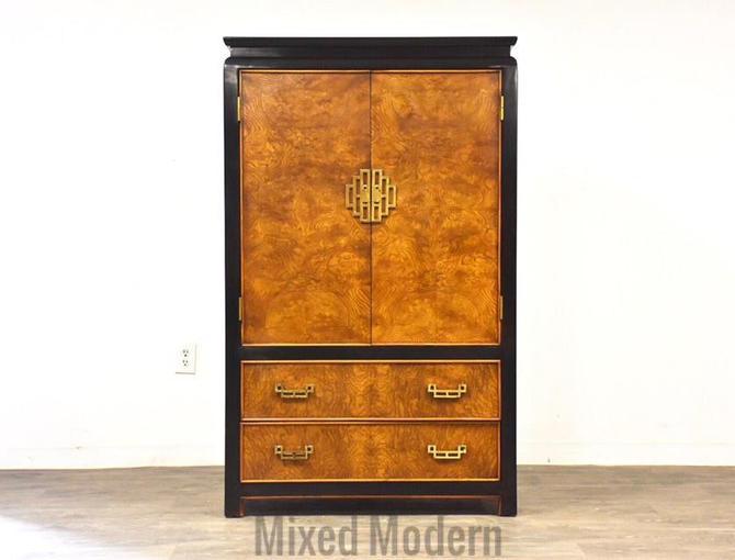 Chin Huan Burl & Brass Armoire Dresser by mixedmodern1