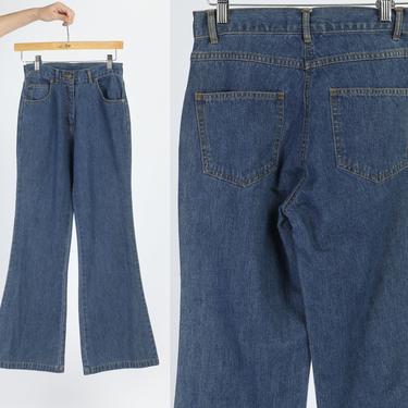 Vintage Guess Paris Jeans - XXS   80s High Waist Flared Medium Wash Denim Pants by FlyingAppleVintage