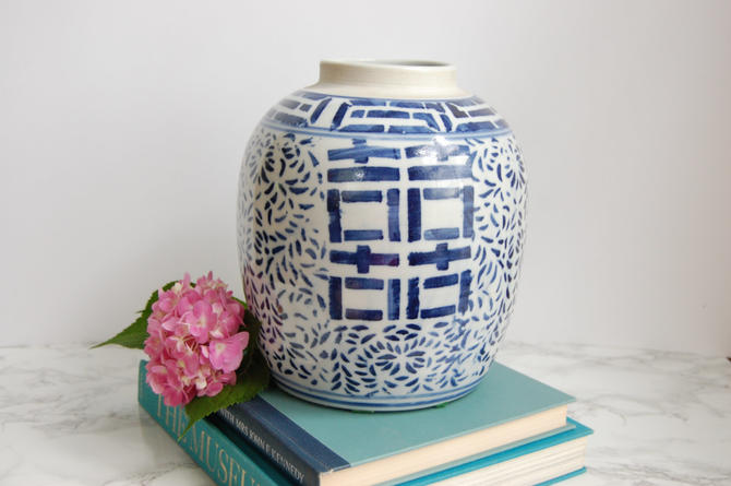 Blue And White Ginger Jar Double Happiness Ginger Jar Blue White