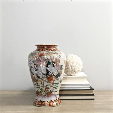 Japanese Porcelain Satsuma Kutani Style Vase Hand Painted Crane Design by ModRendition
