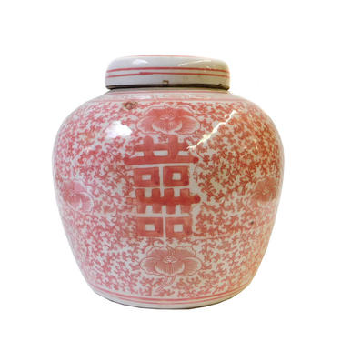 Chinese Red Pink White Double Happiness Ginger Jar cs1446E by GoldenLotusAntiques