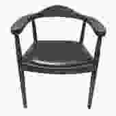 """Virgil"" Dining Chair"