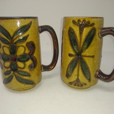 "Otagiri ""grand"" mugs by CentimentalValue"