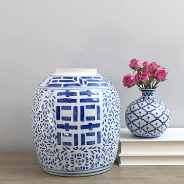 Chinese Double Happiness Ginger Jar Vase Blue White Porcelain Chinoiserie Decor by ModRendition