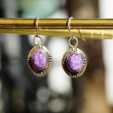 """Vintage Navajo Signed SG Sterling Silver Purple Agate Drop Earrings, Marbled Purple Gemstone In Silver Setting, 925 Fish Hooks, 1 1/4"""" L by shopGoodsVintage"""