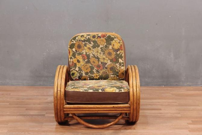 Beverly Hills Rattan Mid Century Floral Lounge Chair – ONLINE ONLY