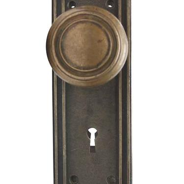 Antique Concentric Bronze Door Knob & Plate Set