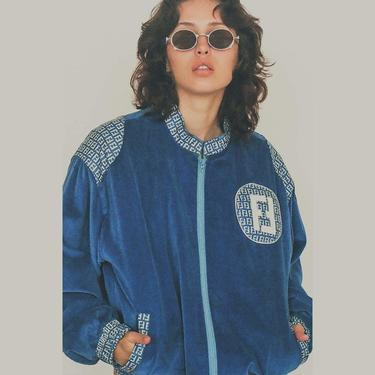 Vintage Blue Fendi Zip Jacket - As Is