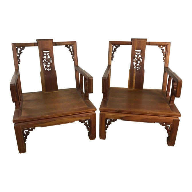 Asian Ming Style Low Carved Arm Chairs, Pair by 2bModern