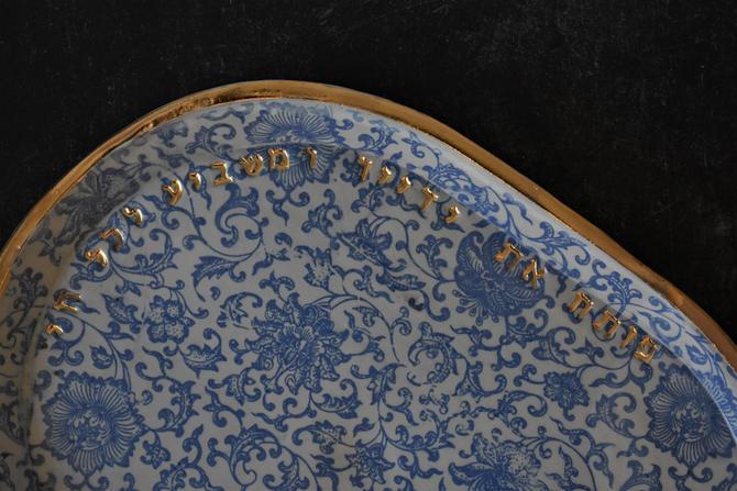 Ceramic Challah Shabbat Tray, Handmade Shabbat Challah Plate, Jewish wedding gift , judaica gift by claylicious