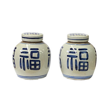 Pair Blue White Small Oriental Fok Characters Porcelain Ginger Jars ws1377E by GoldenLotusAntiques