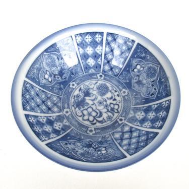 Vintage Japanese Blue And White Porcelain Bowl, Fine Porcelain Asian Cobalt Blue Soup Rice Bowl by HerVintageCrush