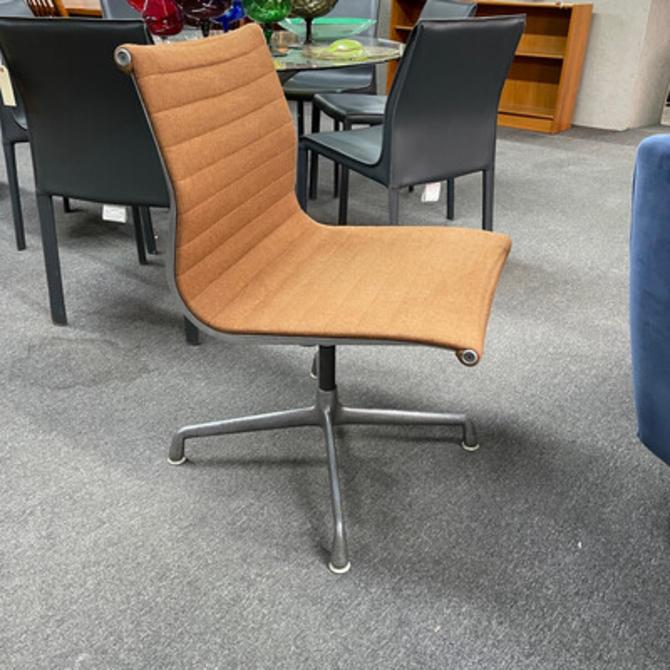 Charles Eames for Herman Miller Desk Chair