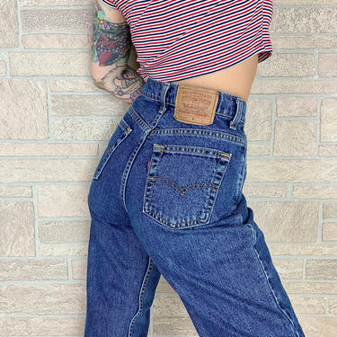 Levi's 550 Vintage Jeans / Size 28 by NoteworthyGarments