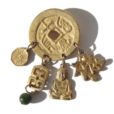 Vintage Chinese Brooch Lucky Coin Chien Lung Charms Pin by MetroRetroVintage