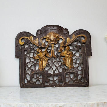 19th Century Chinese Carved Partial Gilt Figural Openwork Temple Panel Wall Plaque by LynxHollowAntiques