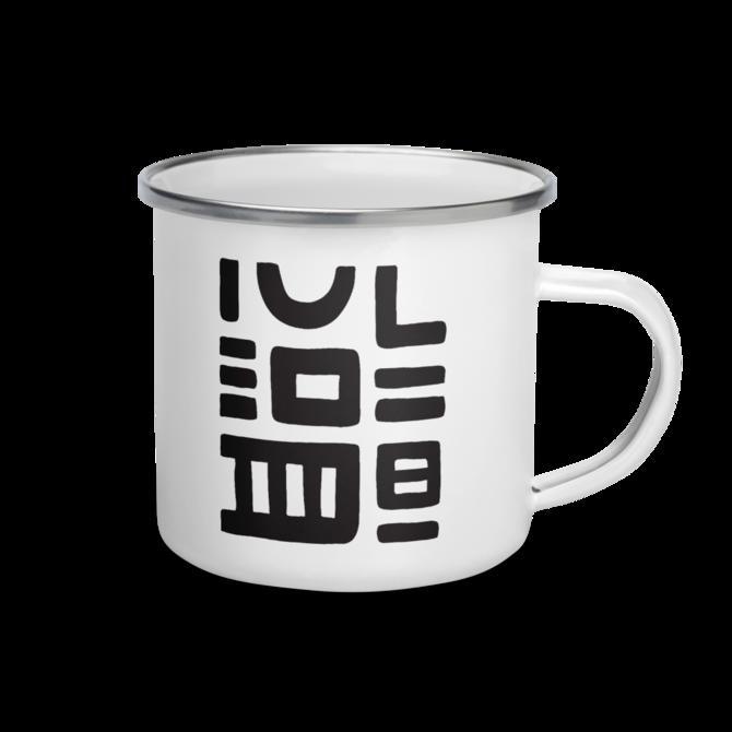Z | Black Pepper No. 1 Enamel Mug