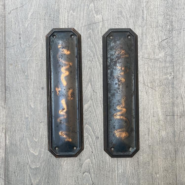 Pair of Pressed Door Push Plates Flashed Copper Japanned Finish by NorthGroveAntiques