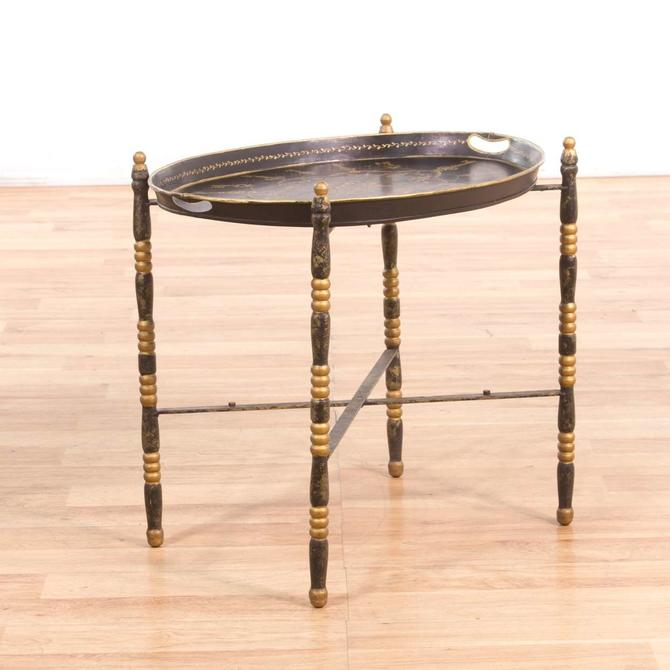 Black & Gold Metal Folding Tray End Table