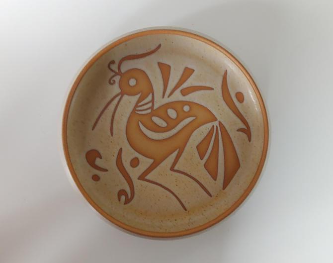 Handmade Ceramic Pottery Bowl by Silsal Jordan by ModandOzzie