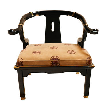 Chinese Style Black Lacquer Horseshoe Chair James Mont For Century by Marykaysfurniture