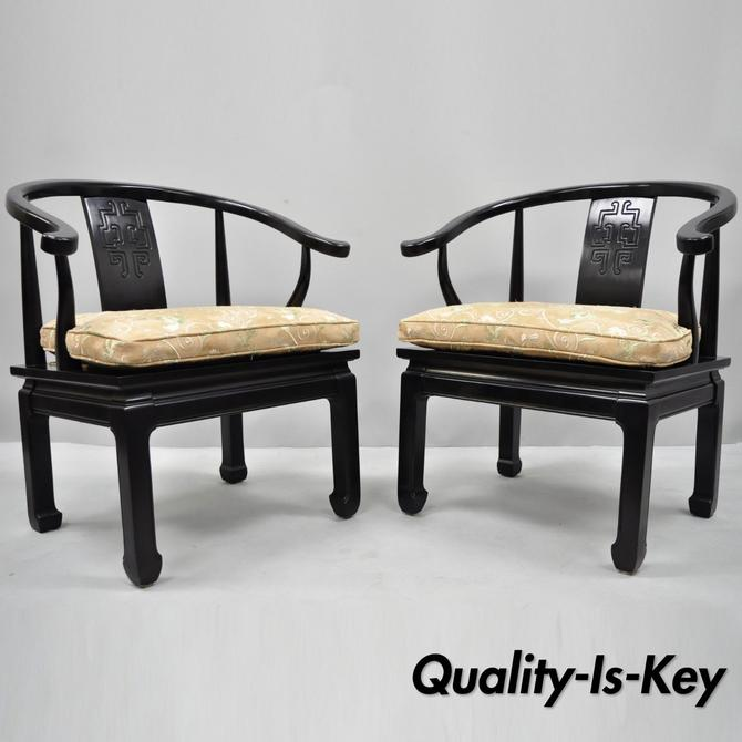 Pair of Vintage Black Lacquer Oriental Ming Horseshoe Style Lounge Chairs