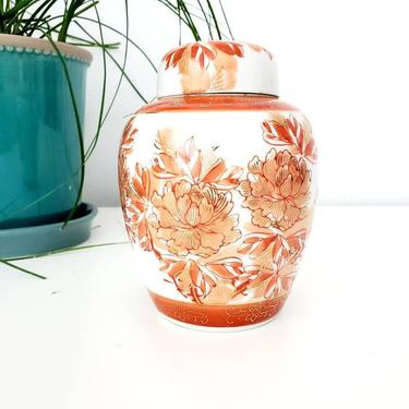 Vintage Coral Chinoiserie Ginger Jar by pennyportland
