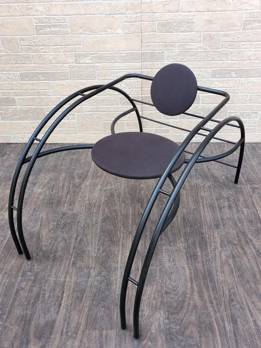 Vintage Quebec 69 Spider Chair by Les Amisca
