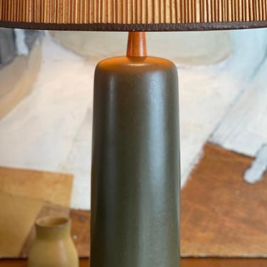 Early Gordon & Jane Martz   Marshall Studios   Table Lamp by MapleModern