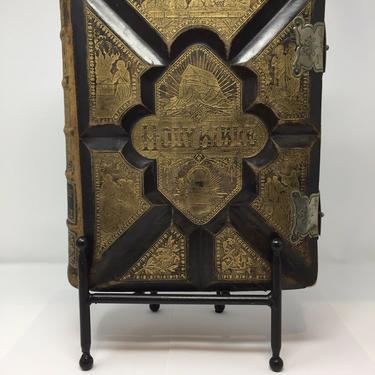 Antique 1870 Illustrated Family Bible