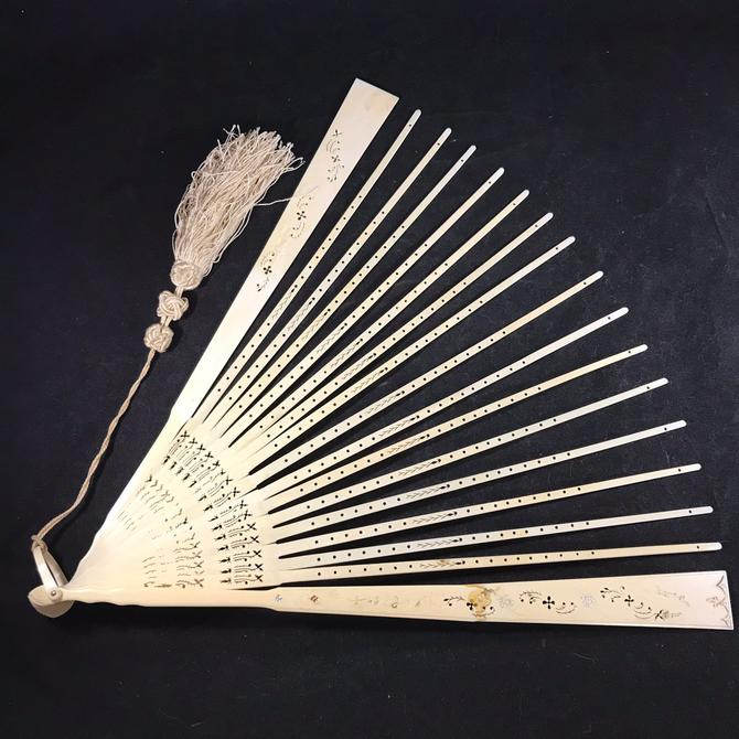 Antique Hand Fan Spines Carved Bovine Bone Restoration Project by accokeekpickers