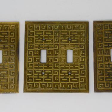 Set of 3 Vintage Brass Asian Lightplates / Switchplates by CapitolVintageCharm