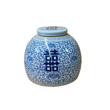 Chinese Blue & White Flower Double Happiness Porcelain Ginger Jar ws1392E by GoldenLotusAntiques