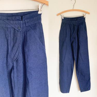 """Vintage 1980s Adini Indian Cotton Pants / 23"""" waist by MsTips"""