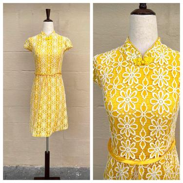 Vintage lace yellow cheongsam with fitted waist a-line skirt SMALL by honeycombvintage