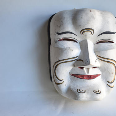Noh Style Theater Mask   Japanese Vintage Dramatic Carved Wood Costume Face   Comedy Drama Style Asian Woodwork by LostandFoundHandwrks