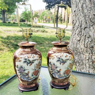 Vintage Oriental Lamps Hand Painted Peacock and Roses with Gold Gilt Detailing Satsuma Style Chinese Vase Lamps by 3GirlsAntiques