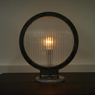 'Light-House' Ambient Lamp