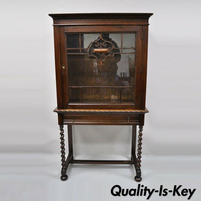 Antique Oak Jacobean English China Cabinet Cupboard on Spiral Barley Twist Legs