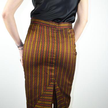 Vintage 80s Does 50s Pencil Skirt / 1980s Striped Pencil Skirt / Vintage 50s Style Skirt / Medium Small / 1980s 1990s 90s Skirt / Pleat Vent by ErraticStaticVintage