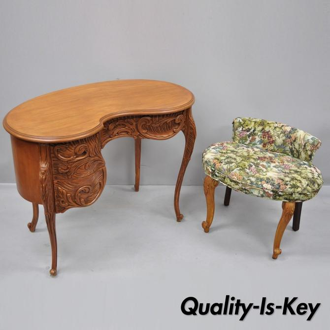 Vintage French Baroque Style Kidney Bean Shaped Vanity Desk & Bench Chair