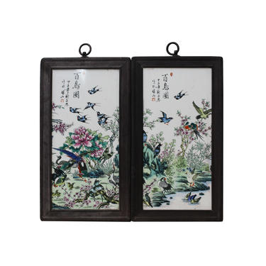 Pair Chinese Wood Frame Porcelain Flower Birds Wall Plaque Panels ws1270E by GoldenLotusAntiques