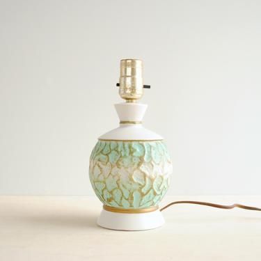 Vintage Mid Century Ceramic Table Lamp in White, Turquoise, and Gold by LittleDogVintage
