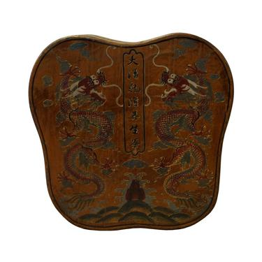 Chinese Yellow Brown Lacquer Color Dragons Scenery Painting Box cs2963E by GoldenLotusAntiques