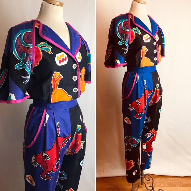 80's Wild Vibrant jumpsuit~ vivid colorful black 1980's pantsuit ~ large bright animal print~ size XSm petite by HattiesVintagePDX
